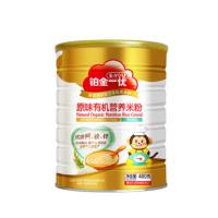 铂金一优原味有机营养米粉
