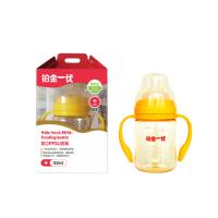 铂金一优系列宽口PPSU奶瓶180ml(手柄+吸管)
