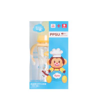 一优优品宽口PPSU奶瓶(手柄+吸管)160ml