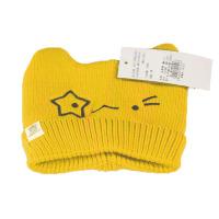一护追星帽(黄色)