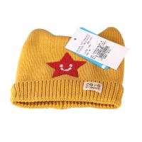 一护五星笑脸耳朵帽(黄色)