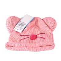 一护迷你小猫帽(粉色)