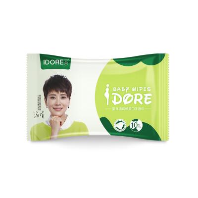 一朵清润棉柔10抽婴儿手口湿巾
