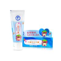 朵朵贝儿儿童成长牙膏(草莓味)50g