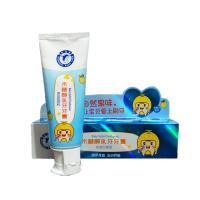 朵朵贝儿木糖醇乳牙牙膏(哈密瓜味)50g